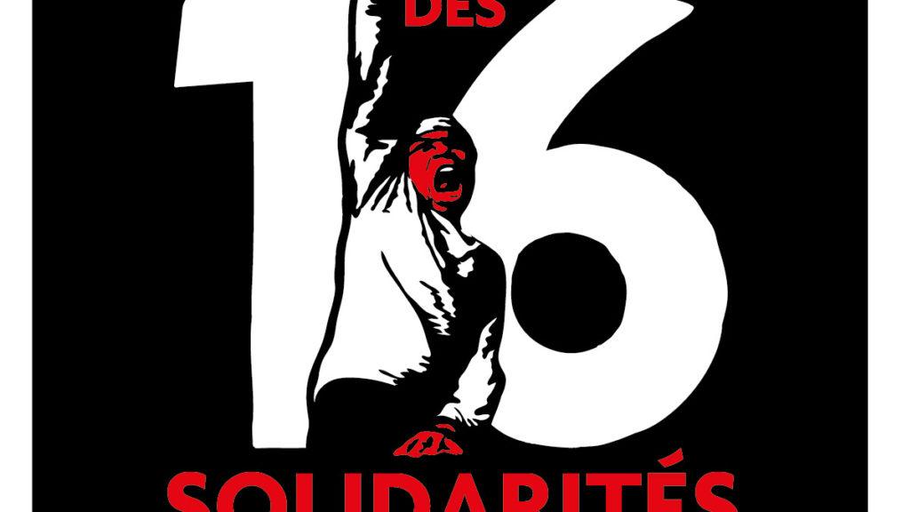 16 mars, contre le racisme et les violences policières : Marche des solidarités !