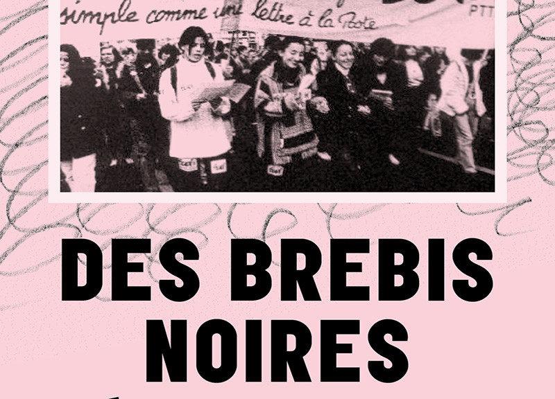 Des brebis noires créent les syndicats SUD : la place des femmes et des revendications féministes